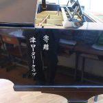 ピアノの横